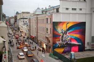 """A impressionante e bela obra """"A Bailarina"""", em Moscou"""